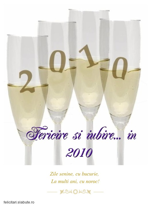 Poza felicitare Fericire si iubire... in 2010