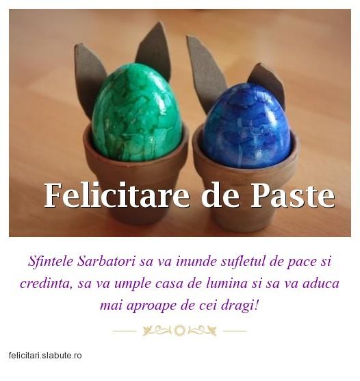 Poza felicitare Felicitare de Paste