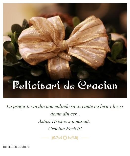 Poza felicitare Felicitari de Craciun